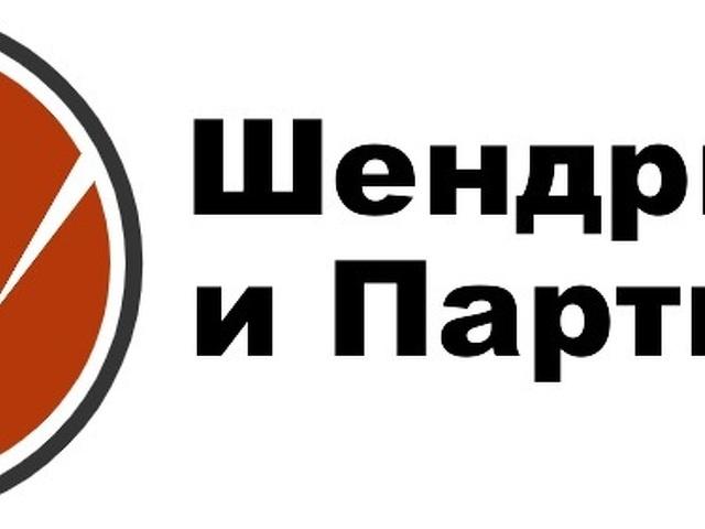 Услуги юриста в Москве и Московской области - 1