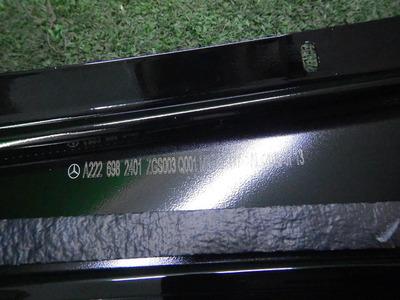 Накладка двери задняя правая Mercedes S w222 (2013-н.в.) A2226982401 - Изображение 5
